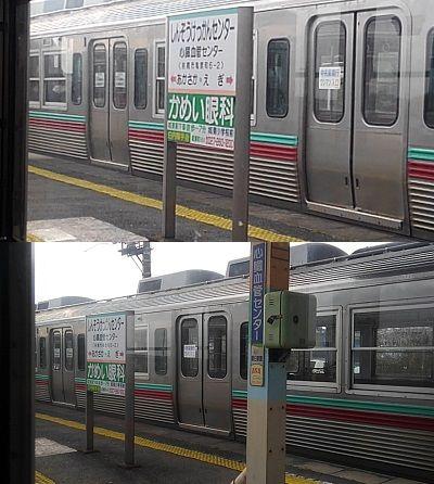 上毛電気鉄道11