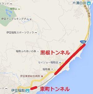 伊豆急行線34
