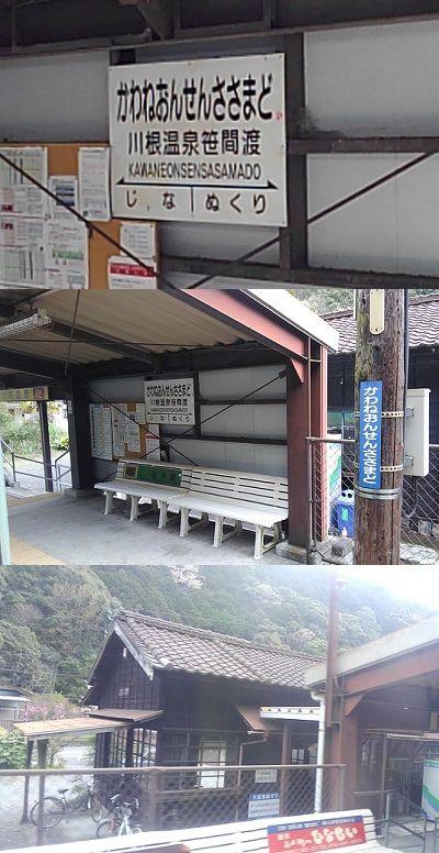大井川鐵道大井川本線29