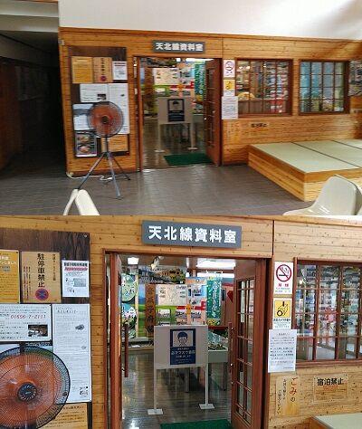宗谷本線02_a87