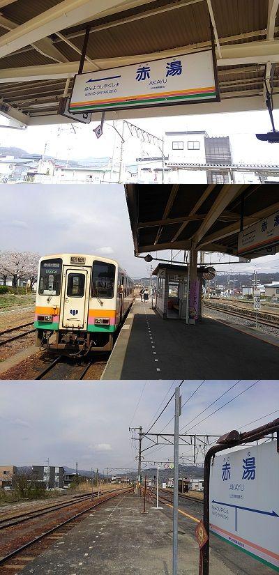 山形鉄道フラワー長井線06