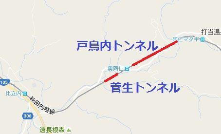 秋田内陸縦貫鉄道29