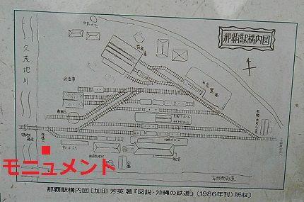嘉手納線06