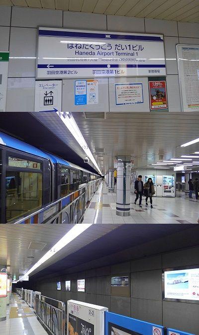 東京モノレール29