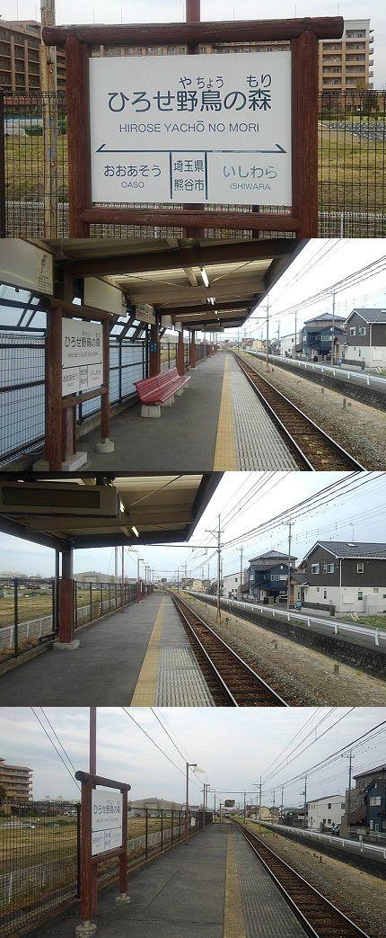 秩父鉄道d93