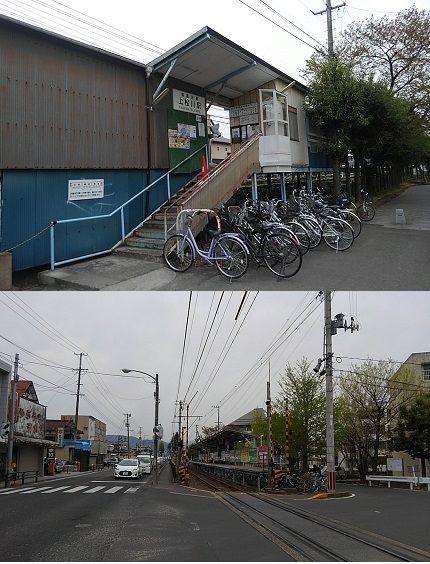 福島交通飯坂線32