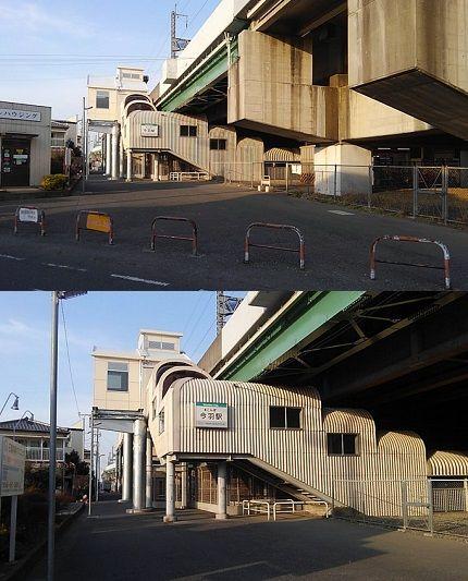 埼玉新都市交通伊奈線47