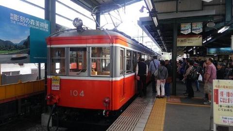 箱根登山鉄道02