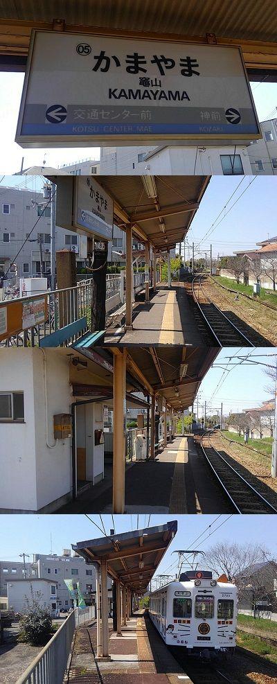 わかやま電鉄貴志川線17