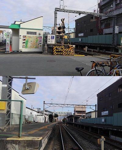 秩父鉄道a92