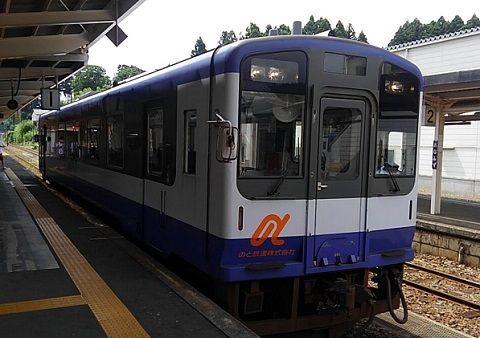 のと鉄道七尾線00