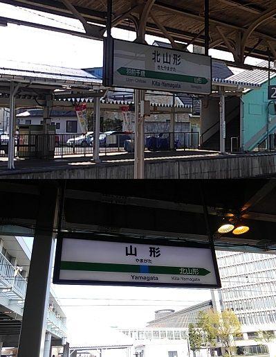 仙山線29
