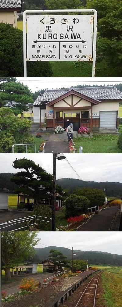 由利高原鉄道16