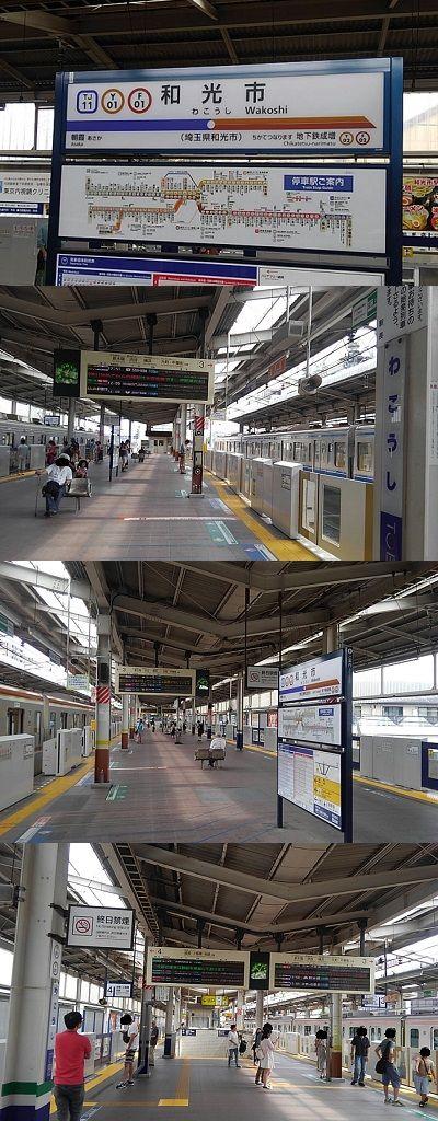 東京メトロ有楽町線96