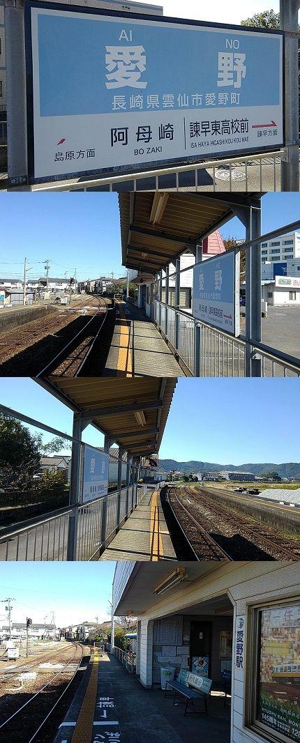 島原鉄道a13