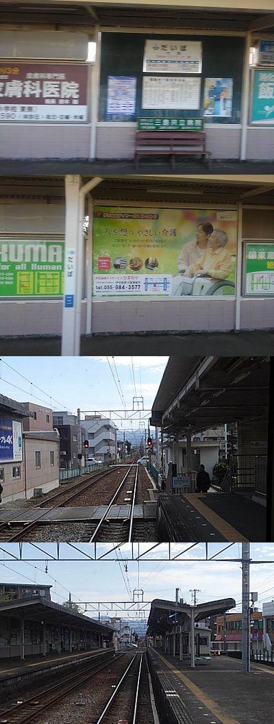 伊豆箱根鉄道駿豆線28