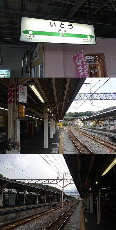 伊東線11
