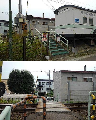 いさりび鉄道a22