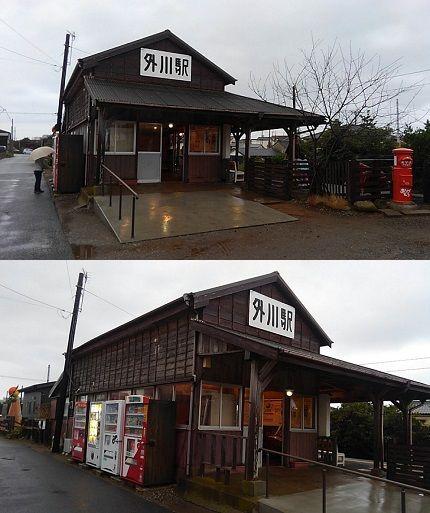 銚子電気鉄道47