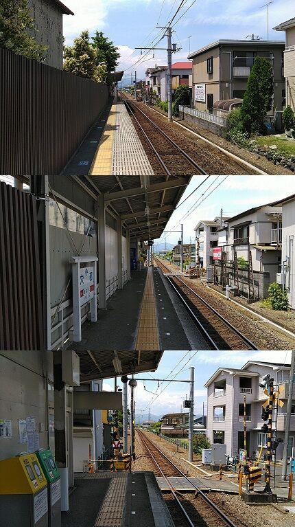 伊豆箱根鉄道大雄山線a12