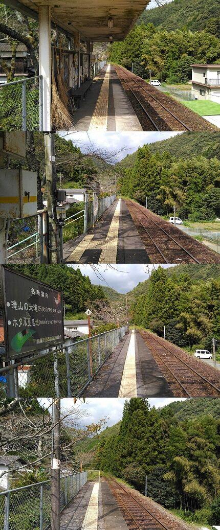 錦川鉄道a68