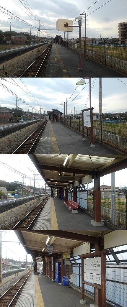 秩父鉄道d94