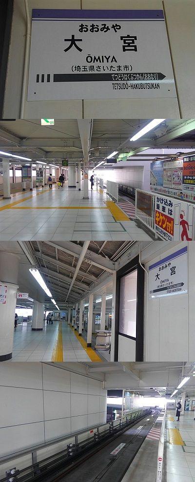 埼玉新都市交通伊奈線13