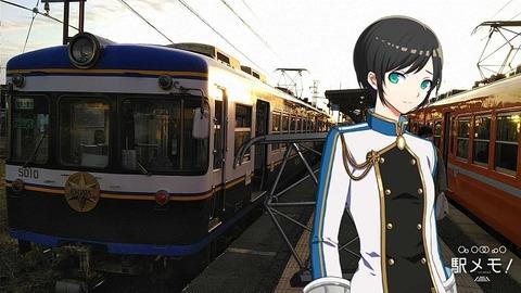 38_くに_列車02