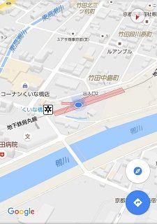 京都市営地下鉄烏丸線08
