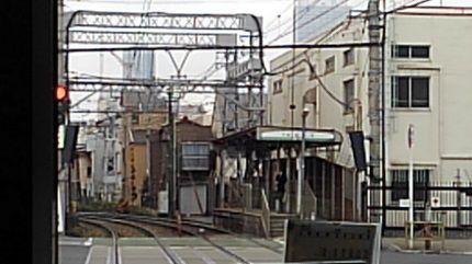 都電荒川線36