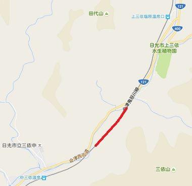 野岩鉄道84