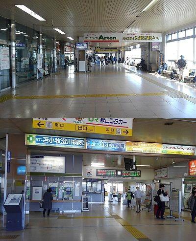 日高本線02