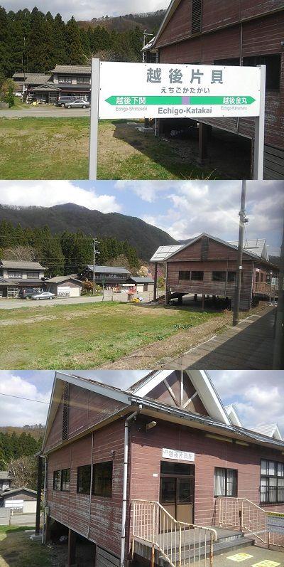 米坂線04