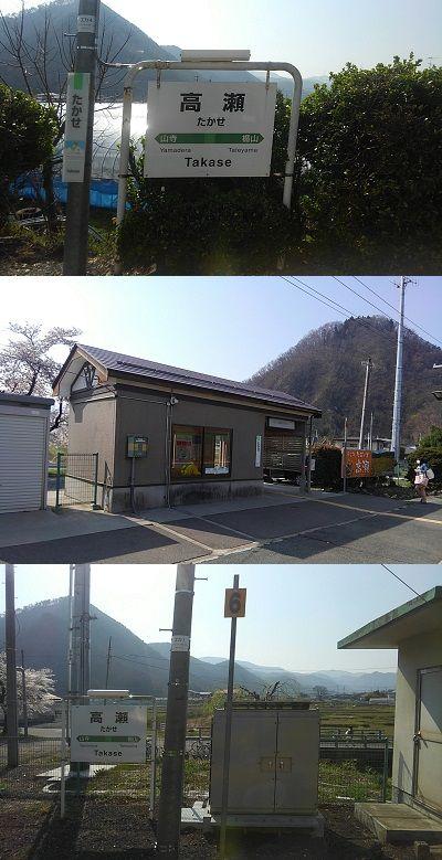 仙山線26
