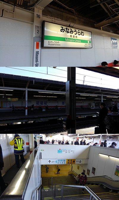 武蔵野線27