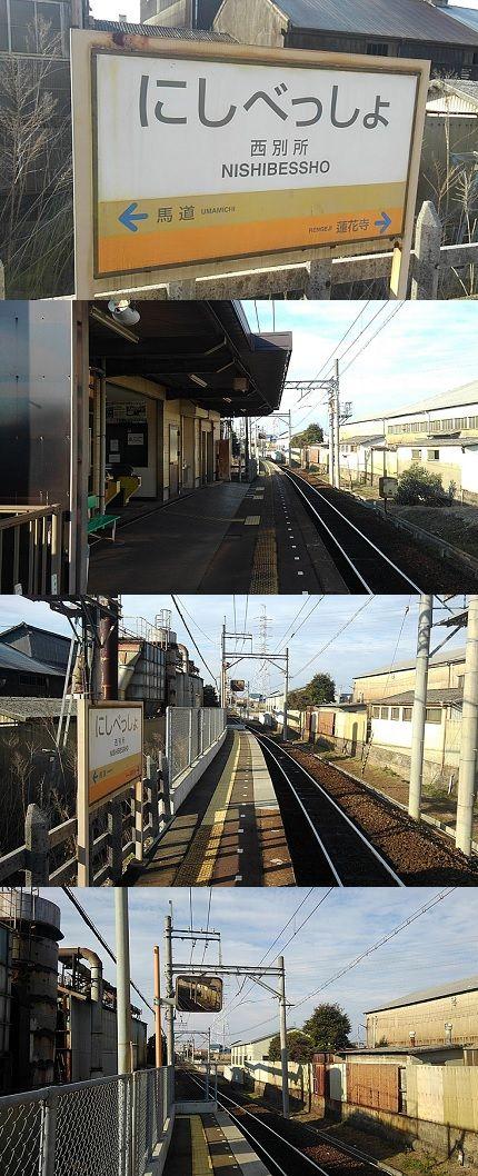 三岐鉄道北勢線42