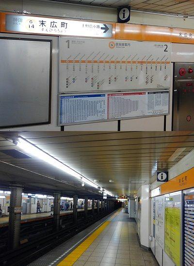 東京メトロ銀座線15