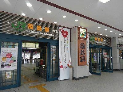 福島交通飯坂線52