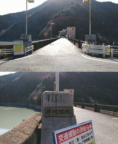 大井川鐵道井川線c74