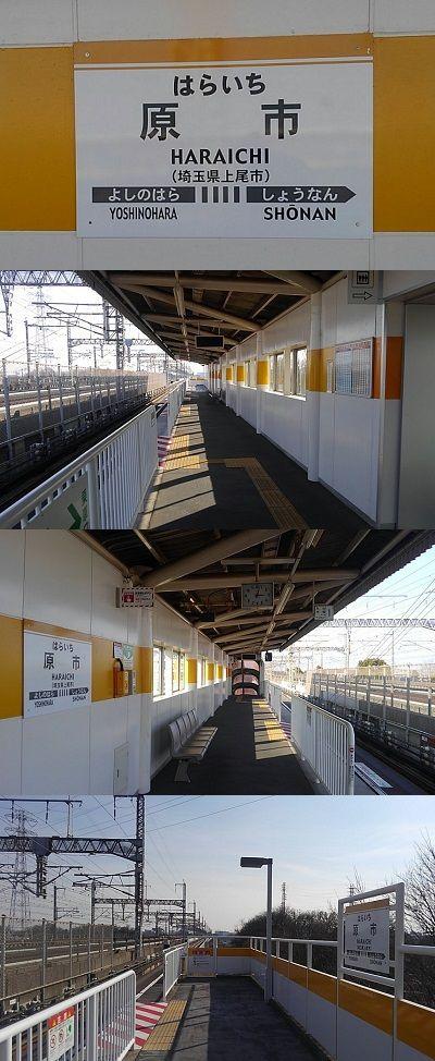 埼玉新都市交通伊奈線59