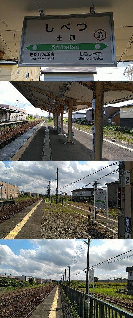 宗谷本線b71