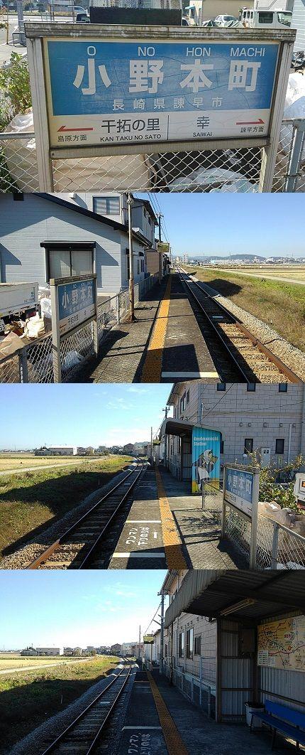 島原鉄道54