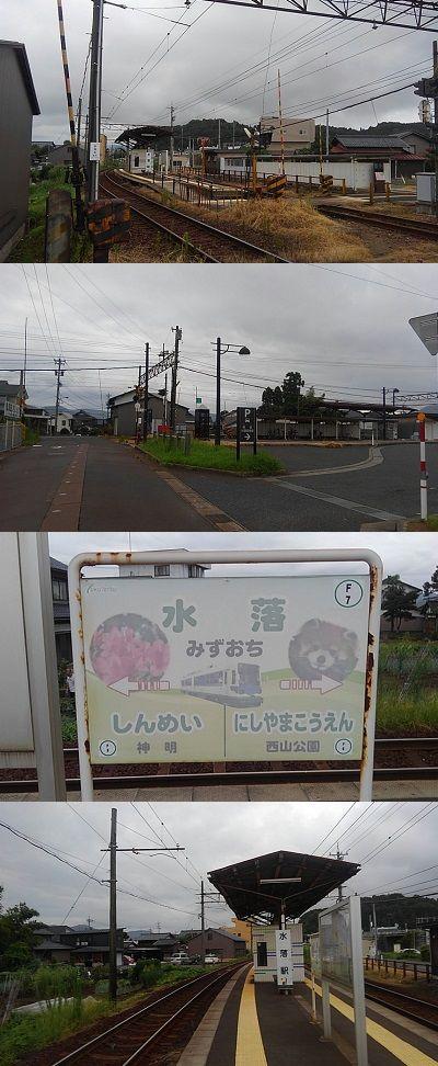 福井鉄道鯖浦線07
