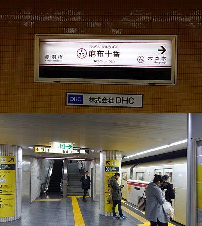 都営大江戸線96