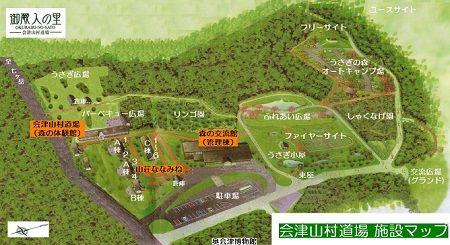 会津鉄道会津線44