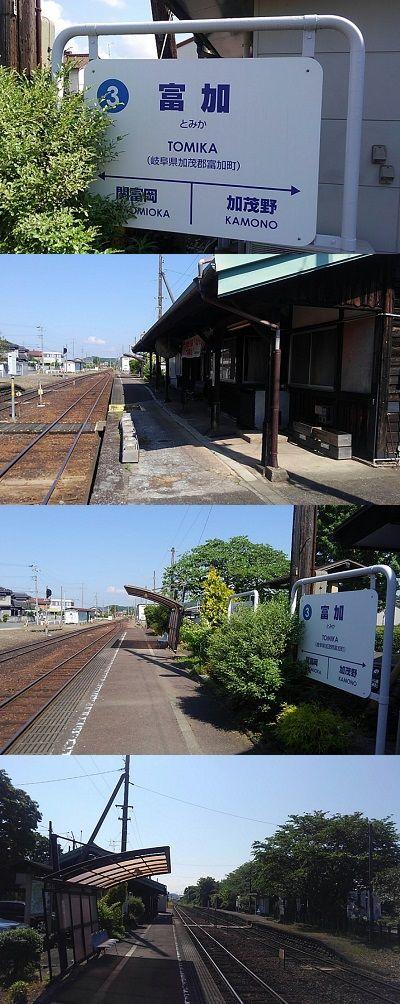 長良川鉄道20