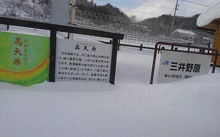 木次線a06