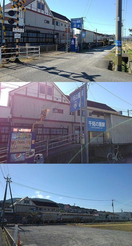 島原鉄道61