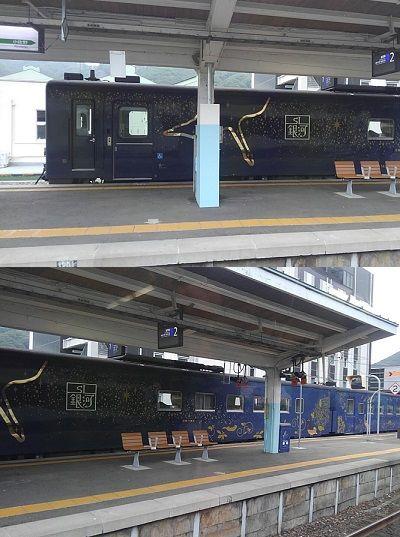 釜石線13