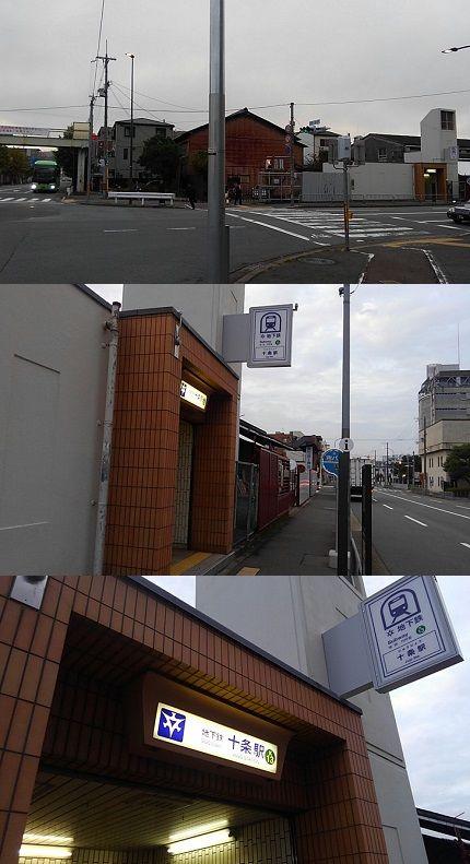京都市営地下鉄烏丸線15